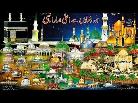 Maulana Gulam Muhiuddin Subhani __Akhrat Ka Bayan