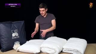 Подушки и одеяла Легкие сны коллекция Афродита - обзор