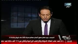 المصرى أفندى 360 | شاهد رسالة خاصة من #أحمد_سالم للرئيس #السيسي