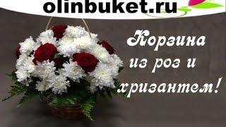 видео розы с хризантемами