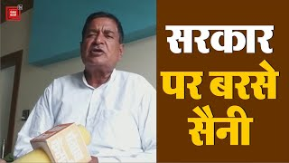 कई अहम मुद्दों को लेकर सरकार पर गरजे Rajkumar Saini, सुनिए खास बातचीत में क्या बोले सैनी