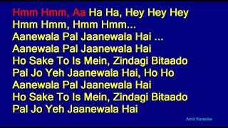Aanewala Pal - Kishore Kumar Hindi Full Karaoke with Lyrics