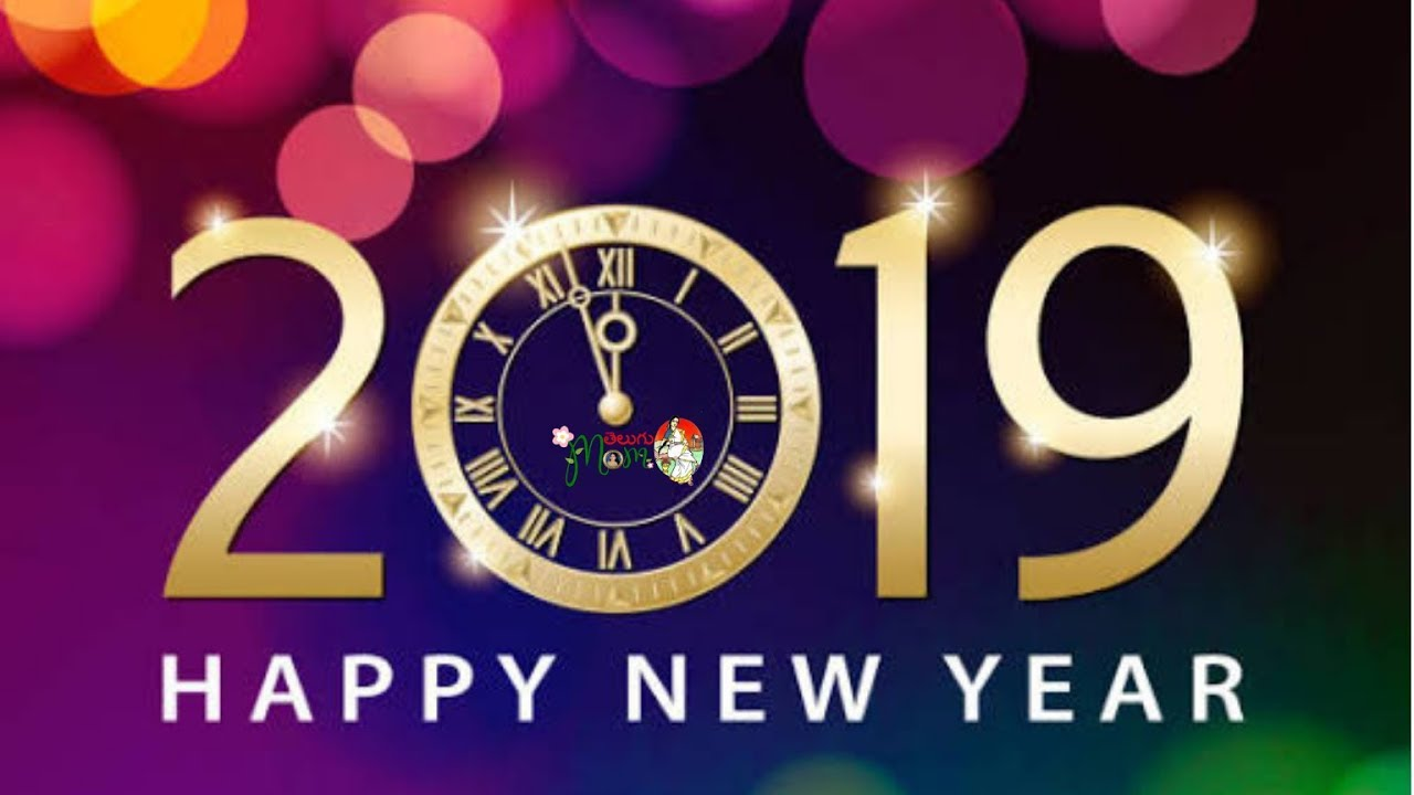 Nepali happy new year pictures 2019 in hindi song whatsapp