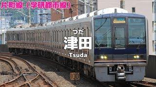 重音テトが生徒会役員共OP「大和撫子エデュケイション」の曲でJR東西線...