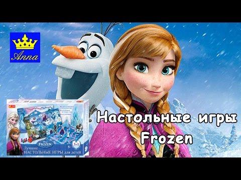 Настольная игра холодное сердце / Frozen / Олаф и Свен путешествуют к замку