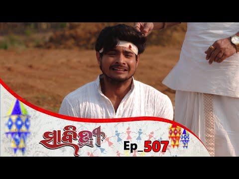 Savitri | Full Ep 507 | 22nd Feb 2020 | Odia Serial – TarangTV