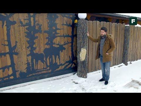 Оригинальный бюджетный забор, который смотрится дорого // FORUMHOUSE