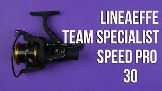 Швидкість Розпакування TeamSpecialist Lineaeffe Pro На 30