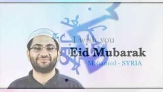 Eid-ul-Fitr: Eid Messages (Syria)