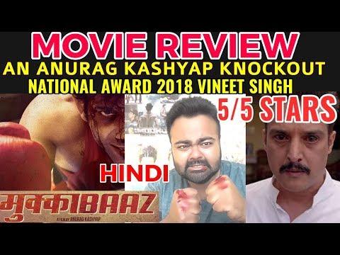 Mukkabaaz Movie Review In Hindi | India