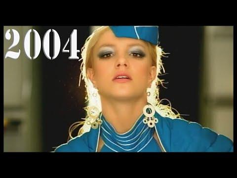 ХИТЫ 2004 ГОДА. ЧТО МЫ СЛУШАЛИ?