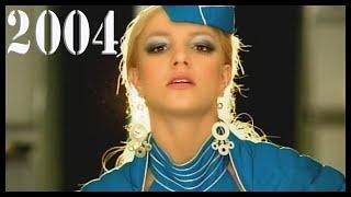 Что мы слушали? Хиты 2004 года. MusNos: 2004. BEST HITS. Musical Nostalgia