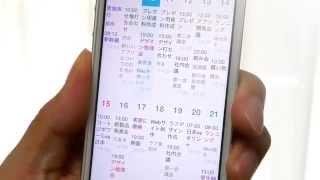 GLANCA(グランカ) for iPhone - Googleカレンダーと同期できるシンプルスケジュールカレンダー