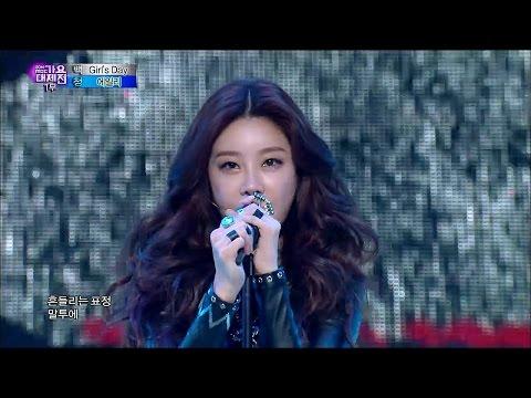 【TVPP】Girl's Day - Something, 걸스데이 - 썸씽 @ 2014 KMF Live