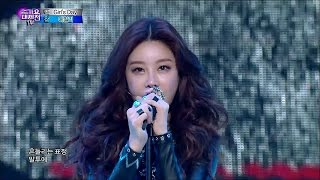 【TVPP】Girl's Day - Something, 걸스데이 - 썸씽 @ 2014 KMF Live