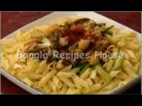 Italian pasta recipe in bangla ft italian pasta recipe in bangla ft amader rannaghor forumfinder Images
