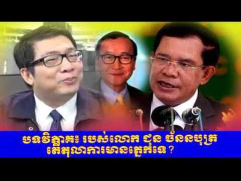 Cambodia TV News: CMN Cambodia Media Network Radio Khmer Morning Friday 04/28/2017