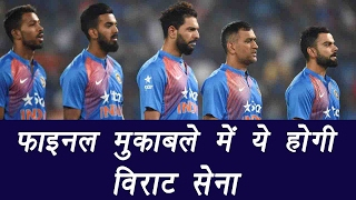 India vs England 3rd T20 Match: Predicted XI for India and England | वनइंडिया हिंदी