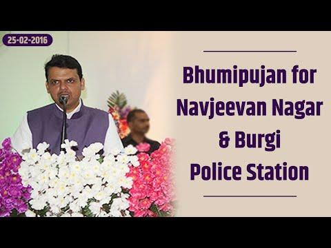 CM Shri Devendra Fadnavis performs Bhumipujan for Navjeevan Nagar & Burgi Police Station