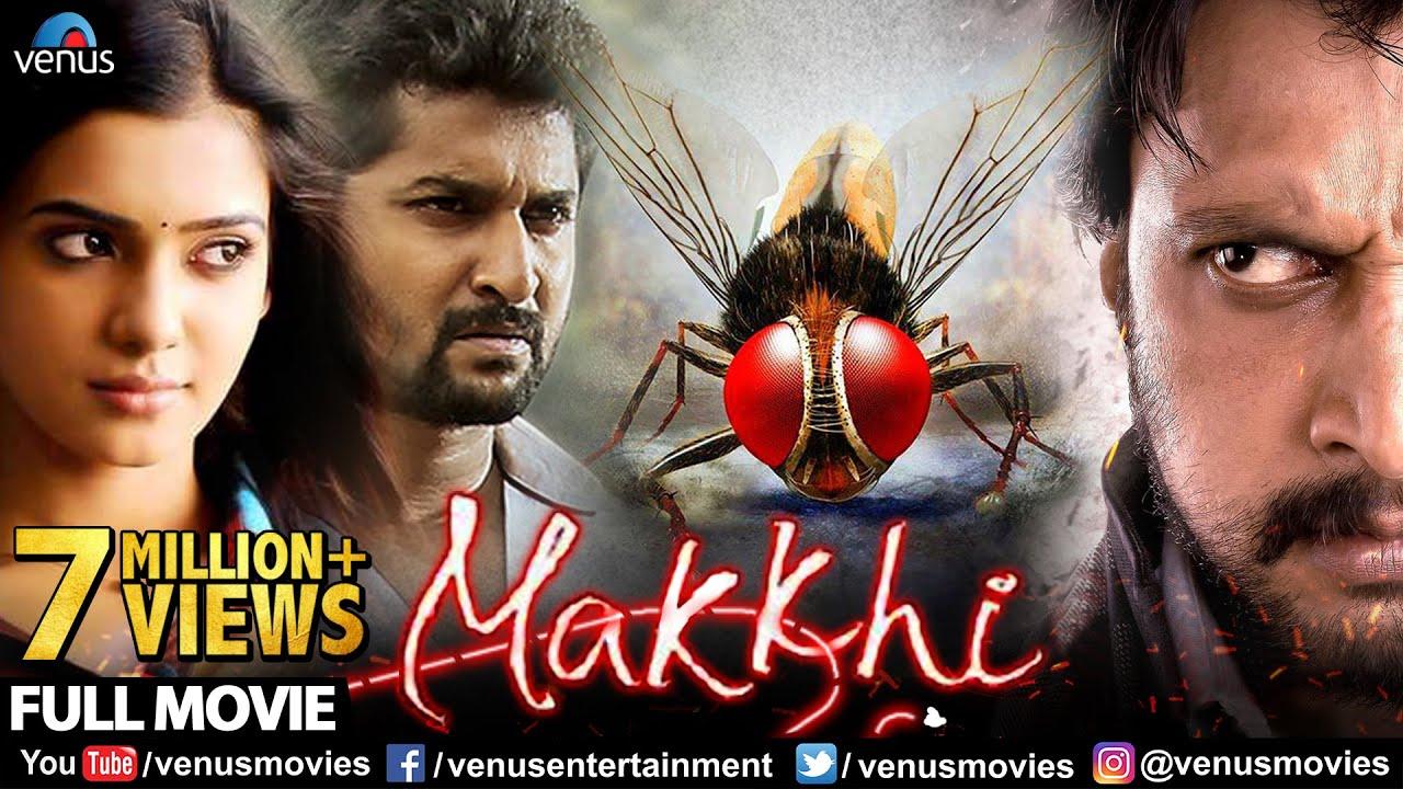 Download Makkhi Full Hindi Dubbed Movie   Hindi Movies   Sudeep   Nani   Samantha   Hindi Dubbed Movies