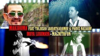 "MAKIDOMA feat Tolibsho & Parviz - ""Magnitofon+Моя любимая"""