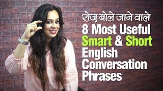 8 Most Useful Short & Smart English Conversation Phrases - Learn English Through Hind with Jenny