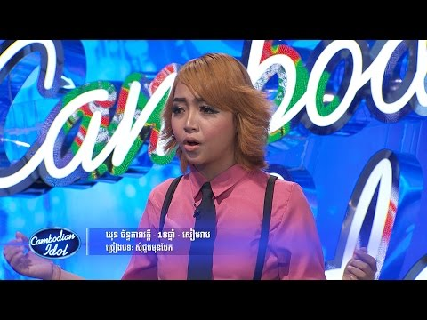 Cambodian Idol | Judge Audition | Week 4 | Khun Chandara Vortey