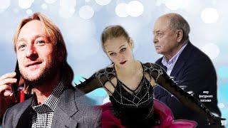 Мишин не станет консультировать Плющенко на счет Трусовой Максимализм Трусовой не на руку Плющенко