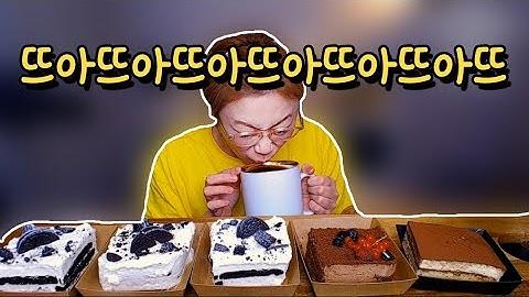 간만에 투썸~ 20200921/Mukbang, eating show