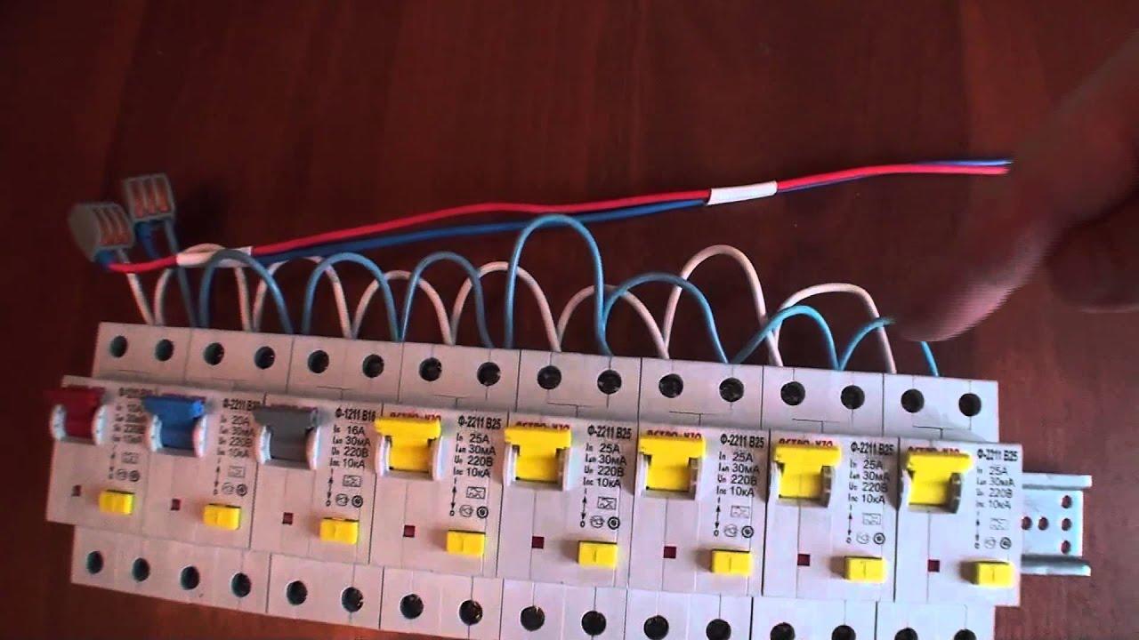 Стандартная проверка диф автомата кнопкой тест