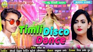 Download lagu Babu lal damor sarthuna||ટીમલી ડિસ્કો ડાન્સ|| Babu lal damor new timli song 2021||MB DIGITAL GROUP 2