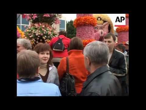 Netherlands flower parade