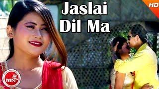 New Nepali Song | Jaslai Dil Ma - Resham Khadka | Ft.Aryaman / Anu & Raju