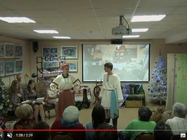 """Изображение предпросмотра прочтения – «Молодежнный клуб театрального чтения """"ГромкоГоворитель""""» читает произведение «Ночь перед рождеством» Н.В.Гоголя"""