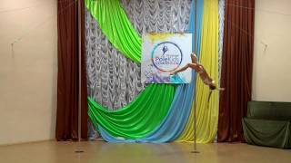 Зварич Поліна, Pole Dance Competition 2017. 3 place