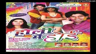 भतारे पीके सूत जाता | Bhatare Pk Sut Jata | Holi Mein Hoee | Satrudhan Sathi