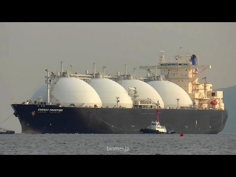 ENERGY FRONTIER / エネルギー・フロンティア - TOKYO GAS, LNG tanker