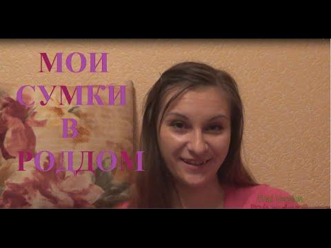 Городской портал Воронежа фото, общение, популярные сайты