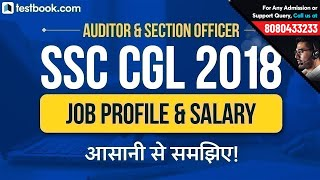 SSC CGL 2018 Job Profile, Salary, Growth Part - 1 | Auditor & Section Officer | Latest Update