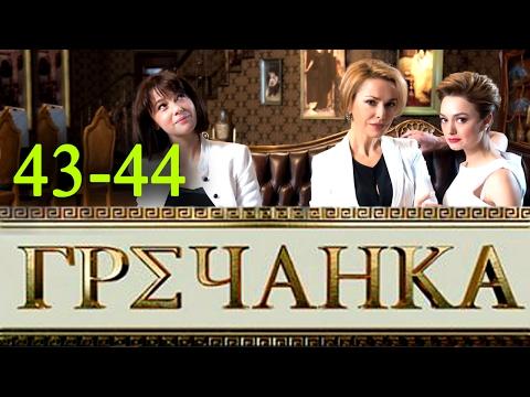 Фильм Муви 43 (Movie 43) - смотреть онлайн бесплатно и
