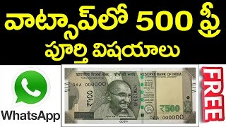 SHOCKING Whats App SCAM Revealed! | Narendra Modi | Latest News and Updates | VTube Telugu