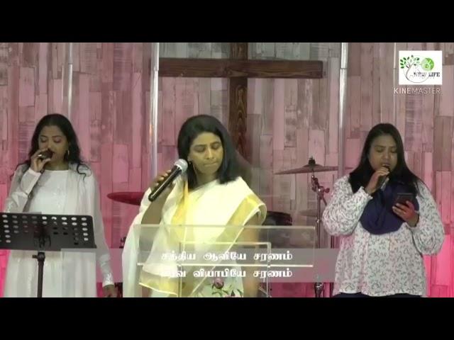 Deva Saranam | Tamil Christian Songs | New Life Church Dublin