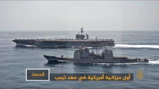 أول ميزانية بعهد ترمب: زيادة تاريخية بنفقات وزارة الدفاع