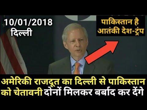 US Ambassador Kenneth Juster press conference in Delhi slams Pakistan for cross-border terrorism
