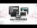 Human-Machine Interfaces (HMIs) GOT2000 Series