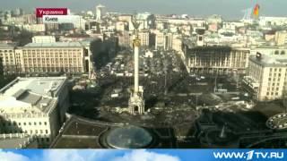 Киев: Отставка Главы МВД. 2014