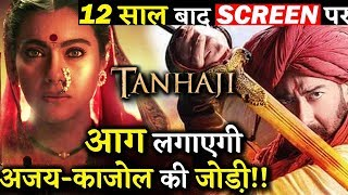 TANHAJI :  Kajol And Ajay Devgn All Set To Set Screen On Fire After 12 Years!