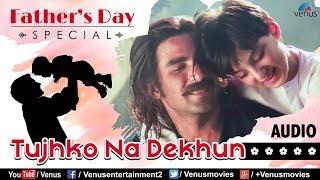 Father's Day Special   Tujhko Na Dekhun  Jaanwar   Akshay Kumar, Karishma Kapoor  90's Romantic Song