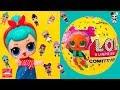 10 фактов о куклах Лол сюрприз LOL Surprise Doll. Лол сюрприз в шаре. Дом кукол