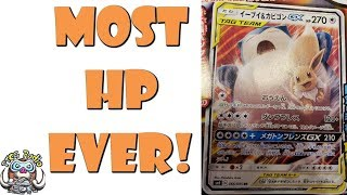 Eevee & Snorlax Tag Team GX Has the Most HP Ever and Hits HUGE Damage! (Pokémon TCG)
